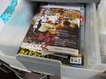 ガイドブックがボックスに収納されていました