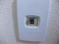 室内照明のスイッチは客室の外にあります