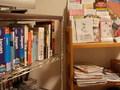 英語のパンフレットやガイドブックが充実していました