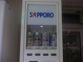 アルコールの自販機