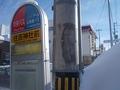 札幌方面からは高速バスでのアクセスも便利です