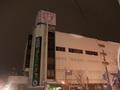 向かいにあるユニオンは閉店しています