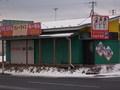 近隣に昔ながらの食堂があります