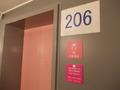 女性専用の二等室もあります