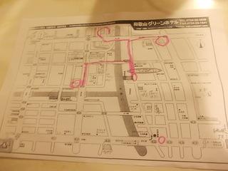 最寄のコンビニ地図をリクエストすると良いです