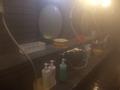 別館3F展望風呂・洗い場の様子
