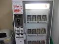 瓶牛乳の自販機がありました