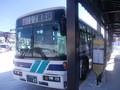 JR上川駅からバスでアクセスできます