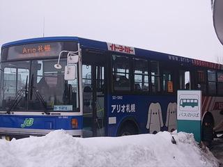 東札幌へのマニアックなアクセス方法