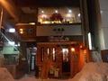 直営店「World Book Cafe」入口の様子