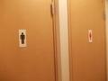 トイレは男女別になっていました