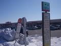 実は札幌や旭川、富良野までの高速バス停留所が近いです