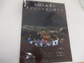 函館らしい夜景ツアーのサービスもあります