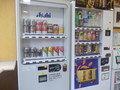 1Fの飲料自販機