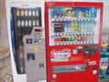 飲料自販機
