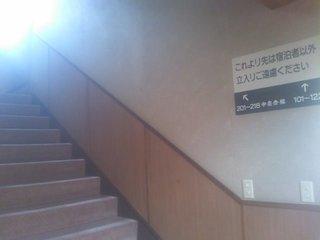 宿泊エリア入口の様子