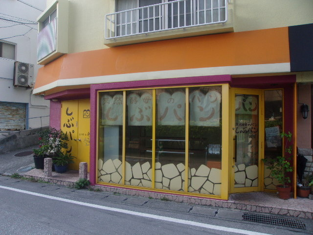 すぐ隣に美味しいパン屋さんがあります