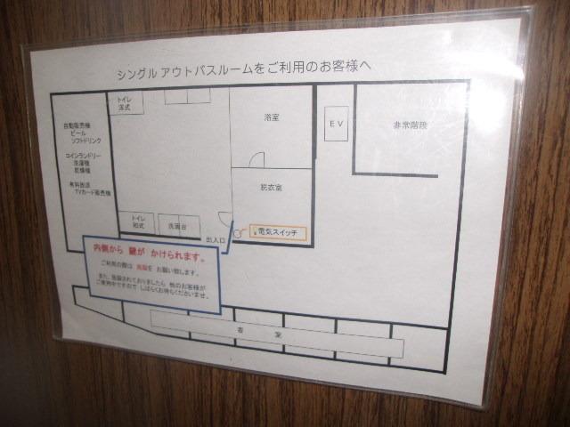 アウトバスルーム利用者向け案内図