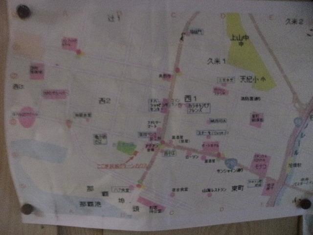 館内に貼られていた近隣地図