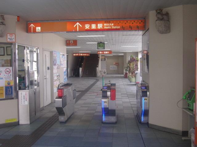 最寄の鉄道駅