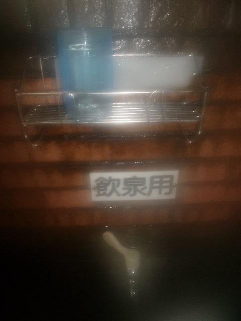 飲泉用もあります