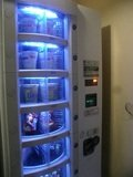 食品自販機