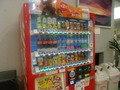飲料自販機(ソフトドリンク)