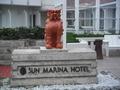 サンマリーナホテルのシーサー