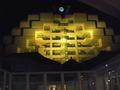 サンマリーナホテル、夜のライトアップ