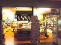 丸駒温泉旅館の売店
