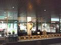 丸駒温泉旅館、正面