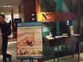 札幌グランドホテル、喫茶コーナー