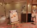 ジャスマックプラザホテル 湯香郷 足つぼマッサージ