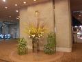 京王プラザホテル札幌のロビー
