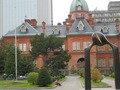 旧道庁赤煉瓦庁舎
