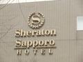 シェラトンホテル札幌 外壁