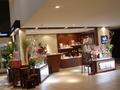 札幌パークホテル内、花屋