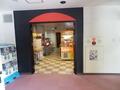 マリンヒルホテル小樽のゲームセンター