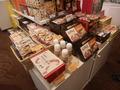 札幌東急インの売店