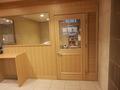 第一滝本館 ロビーの喫煙室