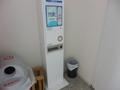 洗剤の自動販売機