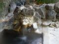 磨洞温泉の浴槽