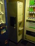 製氷機、自販機