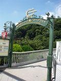 近隣観光地