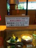 創作自然料理山桜桃