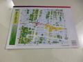 周辺観光地地図