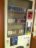 たばこ自販機