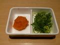 「旬粋料理 和ぎ(なぎ)」薬味