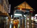 近鉄奈良駅前送迎乗り場