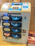 有料携帯充電器